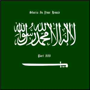 Noise Jihad - Sharia In Your House. Part III download mp3 flac